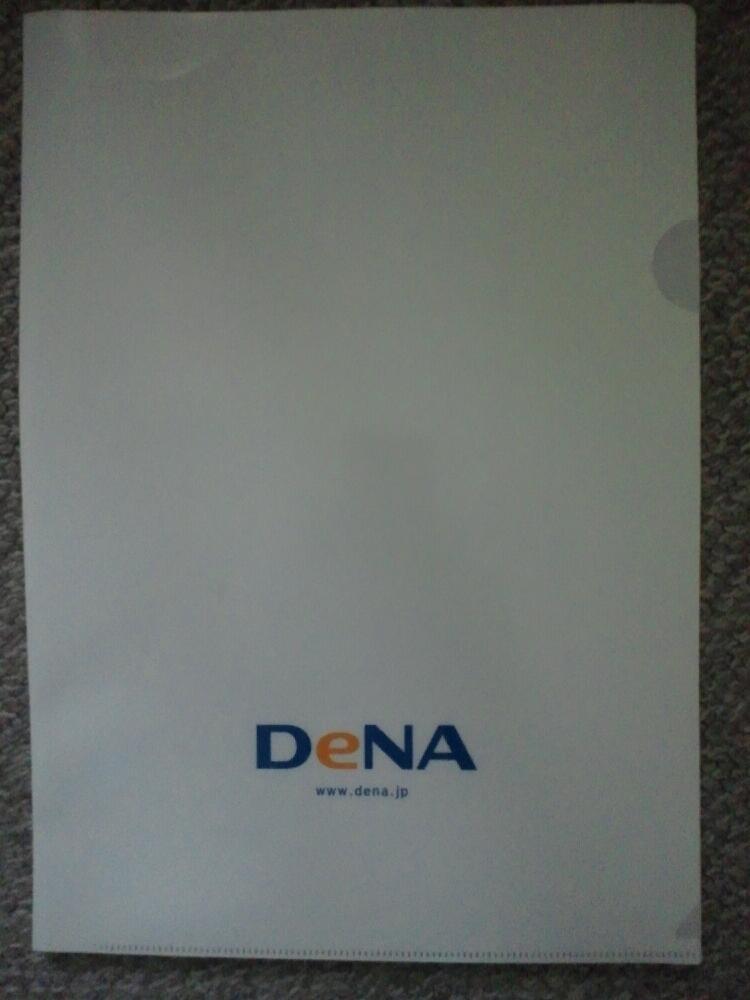 DeNA,クリアファイル