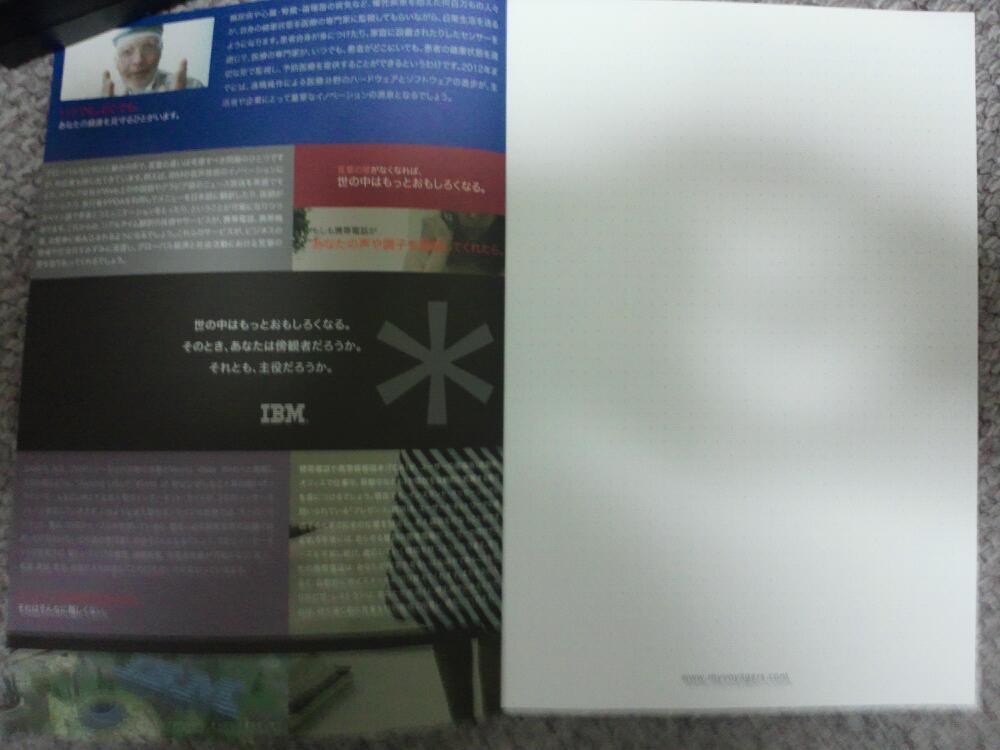IBM,ノート