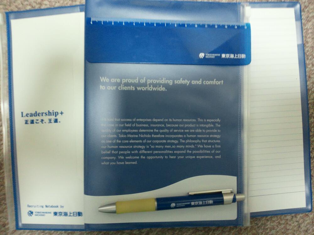 東京会場日動,ノート,ボールペン,定規