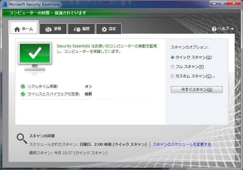 MSE起動画面