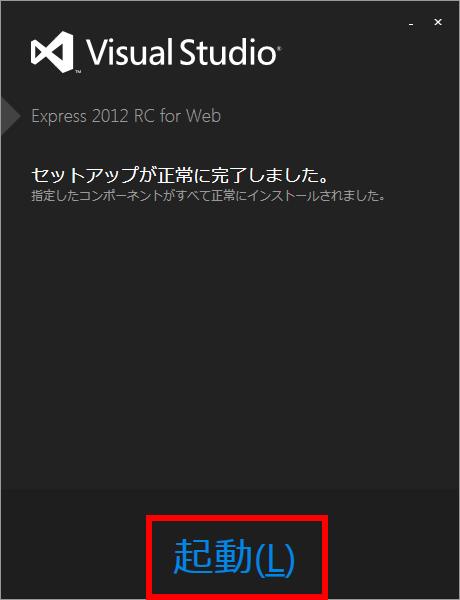 vns_full.exe