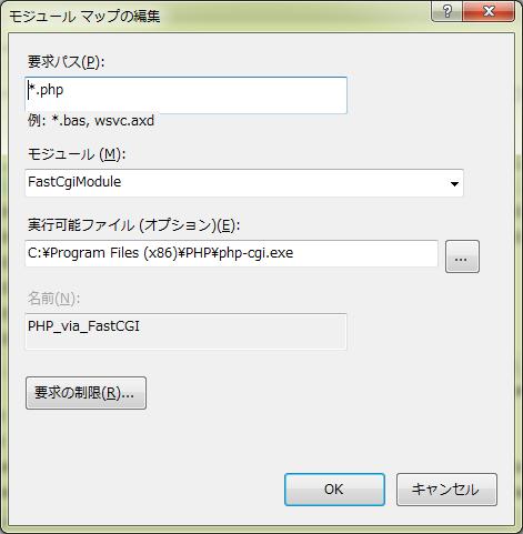 htmltophp6