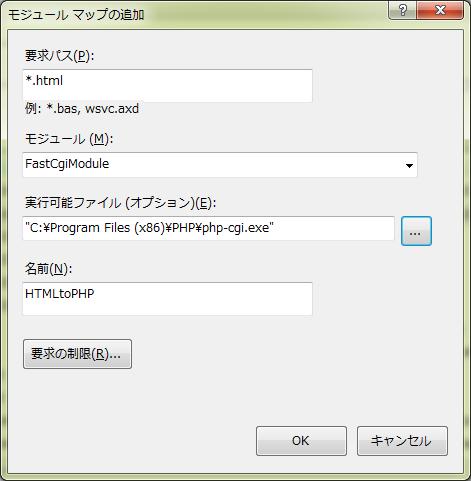htmltophp8