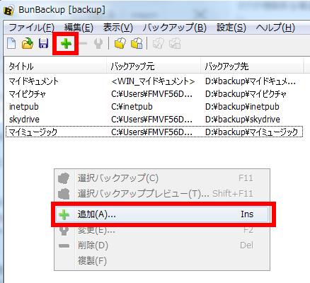 bunbackup3