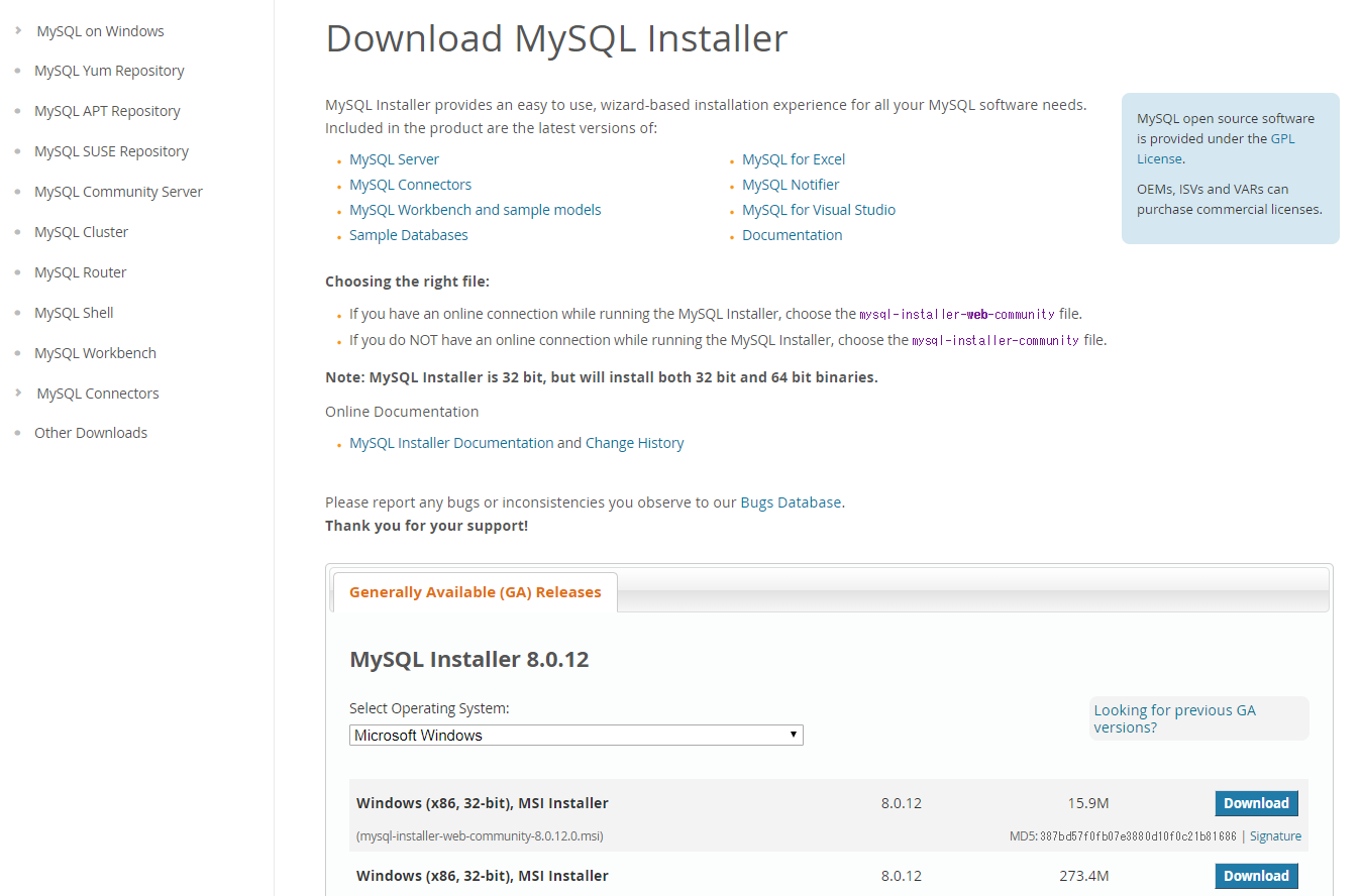 MySQL Download